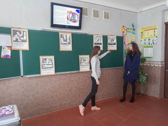 Практичне навчання з МСП дівчат 11 класу, 18.04.19