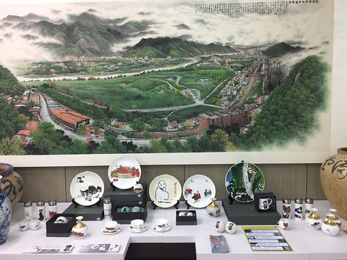 display inside Tai Hwa factory. From Travel to Asia: A New Understanding–Taipei, Taiwan