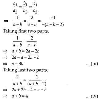 NCERT Exemplar Class 10 Maths Chapter 3 Pair of Linear Equations in Two Variables 3.3 A3
