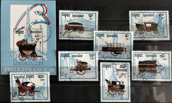 Známky Laos 1990 Vozíky