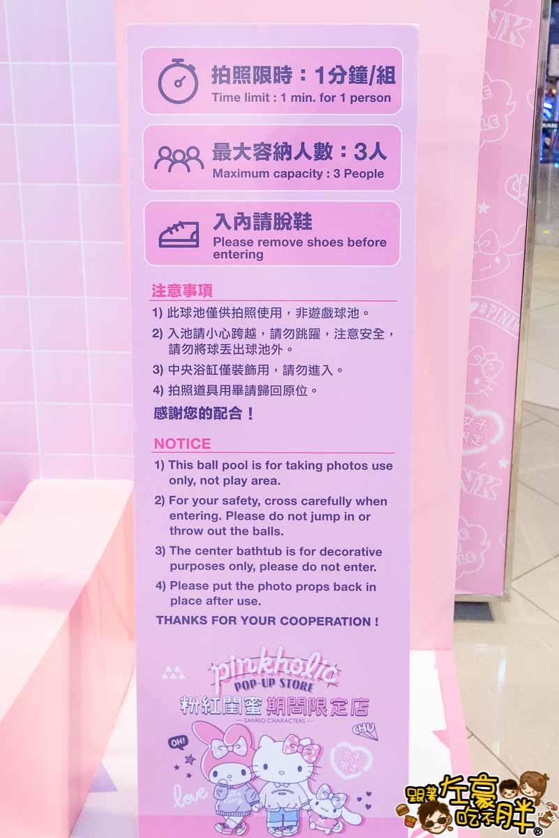 三麗鷗粉紅閨蜜期間限定店-44