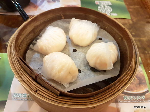 Tim Ho Wan shrimp dumplings