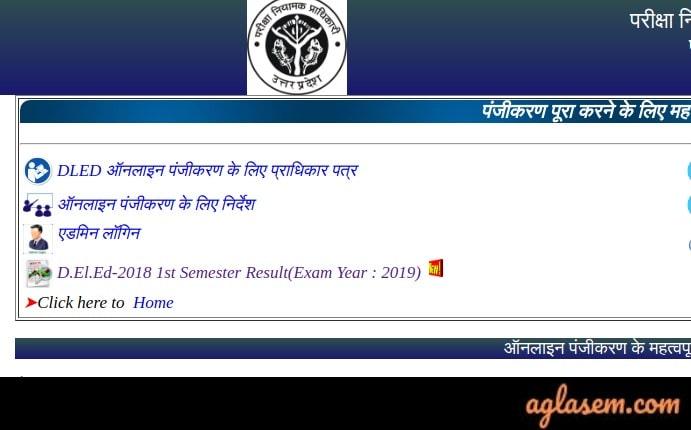 UP D.El.Ed 1st Sem Result 2019 Declared; Check at btcexam.in
