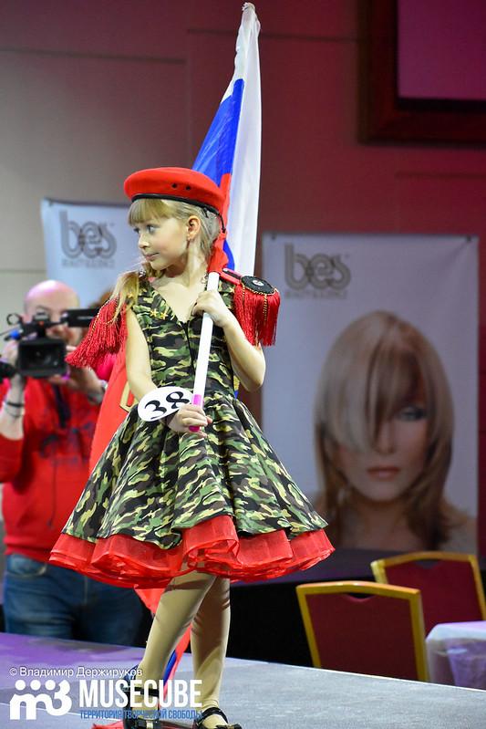 Missis Rossijskaya krasavica_176