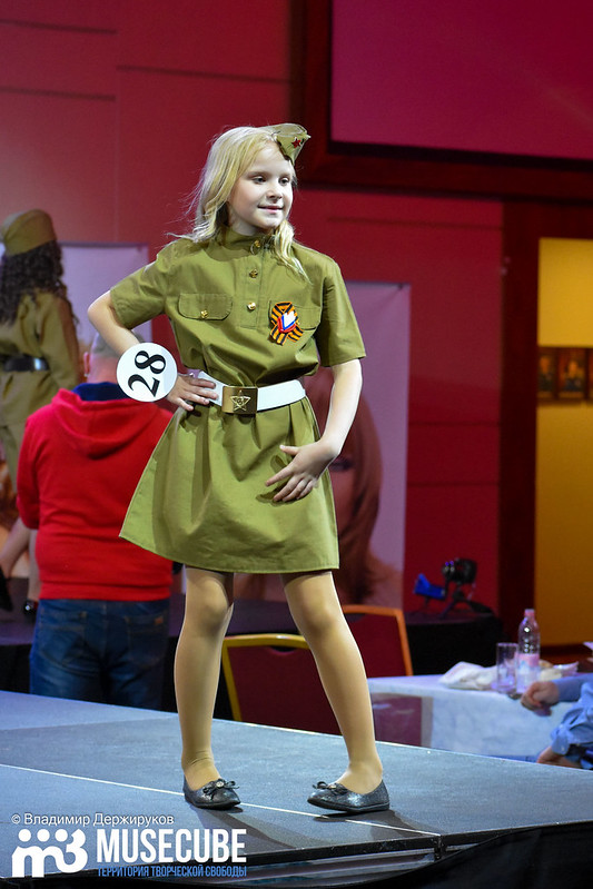 Missis Rossijskaya krasavica_170