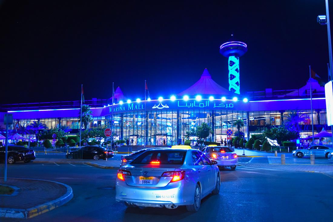 Marina-Mall-AB-(8)