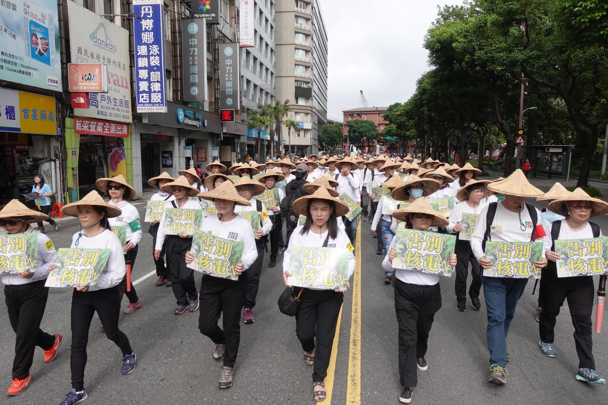 公民團體訴求告別核電。(攝影:張智琦)
