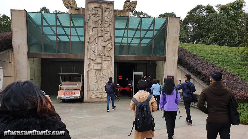 china chengdu ancient bronze museum