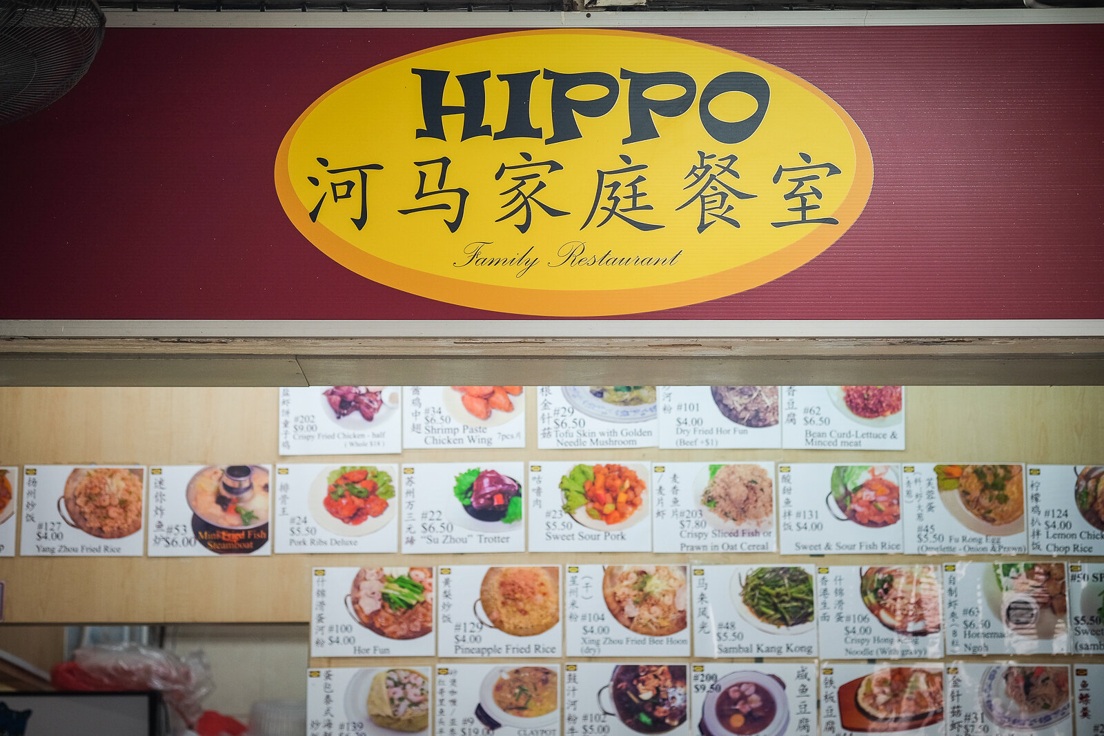 Hippo Family Restaurant Humble Zichar Eatery For Gatherings With