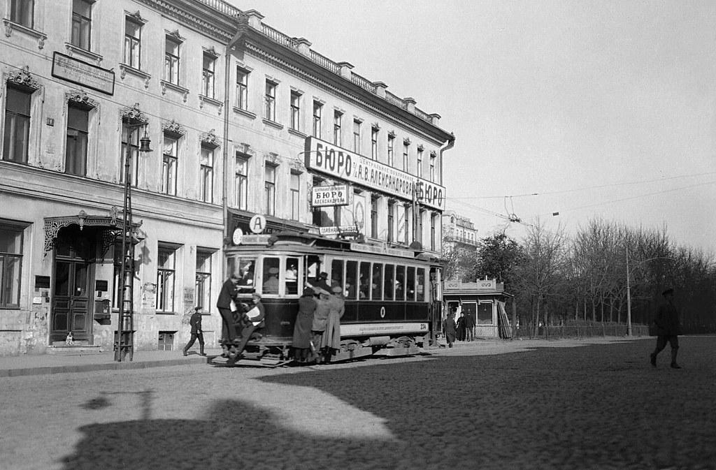 Тверской бульвар. 1917.