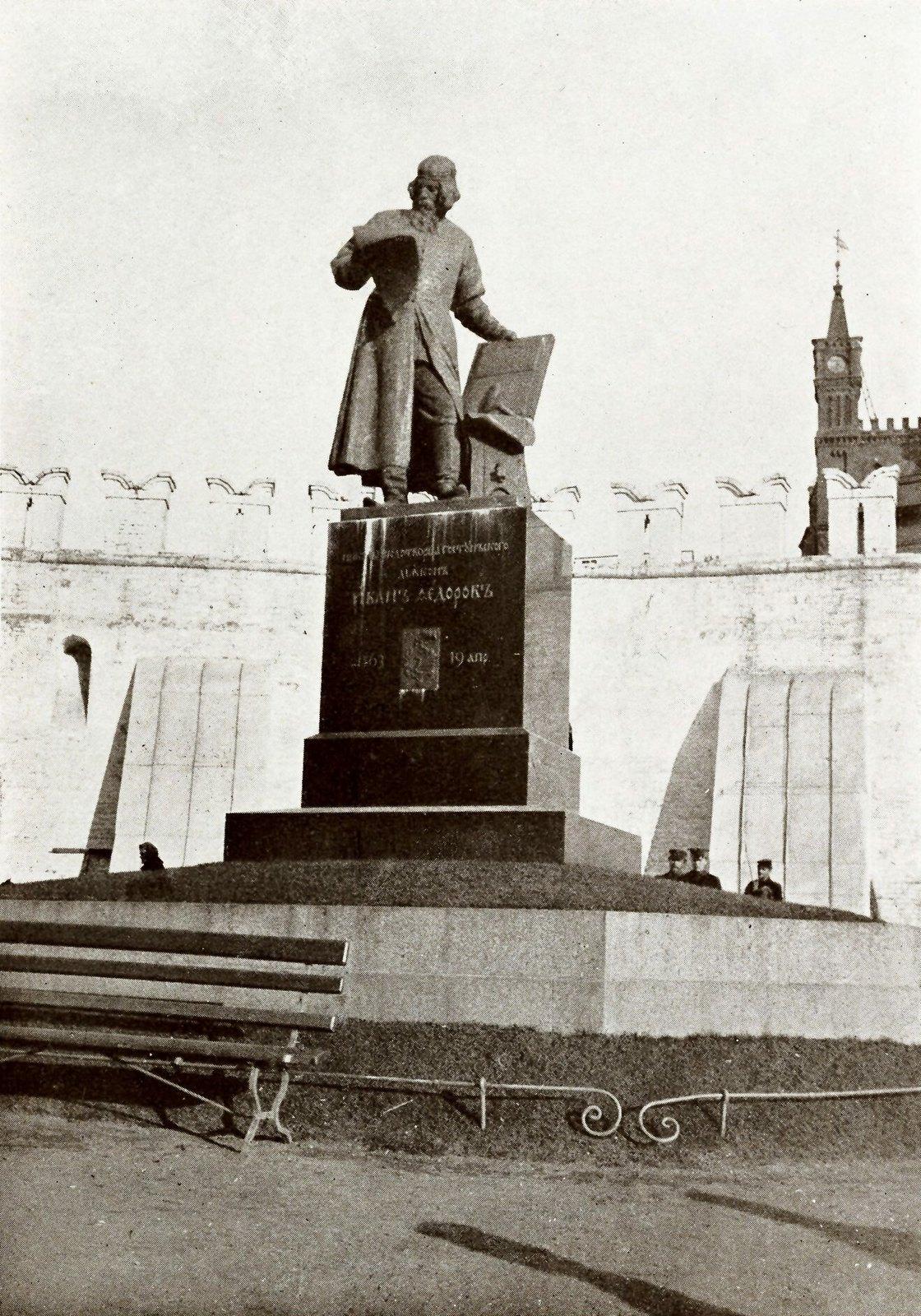 Памятник первопечатнику Ивану Федорову. 1912