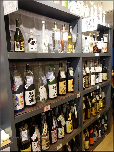 Photo:2019-04-27_T@ka.の食べ飲み歩きメモ(ブログ版)_お好きな酒をお好きなだけ楽しめる空間【横浜】KURAND_10 By:Taka Logbook