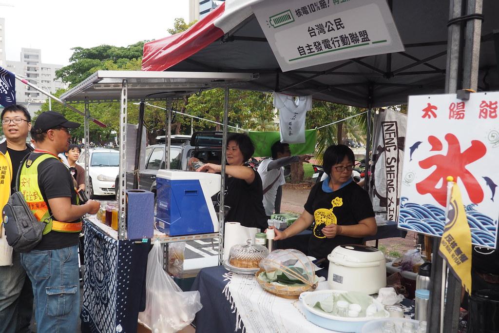 2019南台灣廢核遊行,太陽能剉冰攤位。攝影:李育琴。