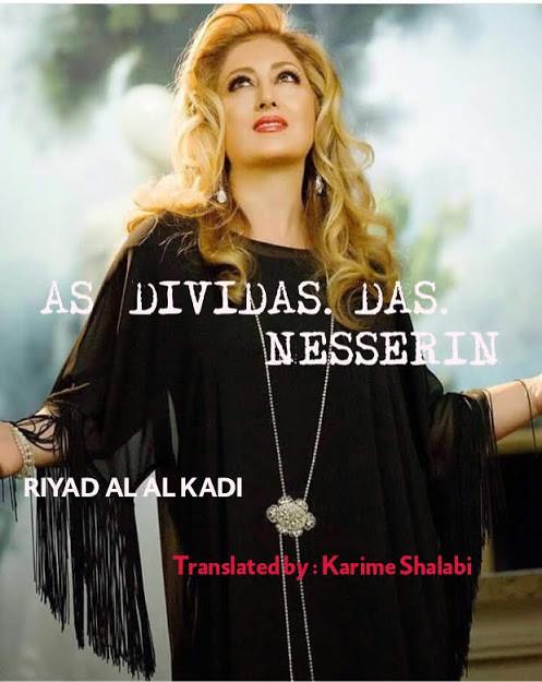 RIYAD AL KADI \ رياض القاضي