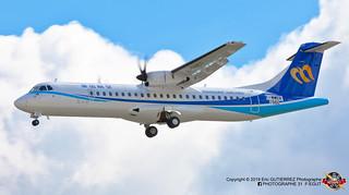 ATR 72-600 (72-212A) (MSN 1560)