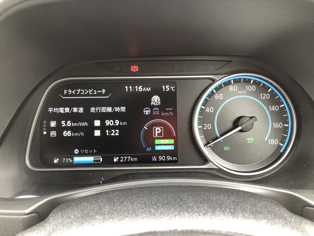 えびのPA到着時 日産リーフe+(62kWh)メーター エアコンON