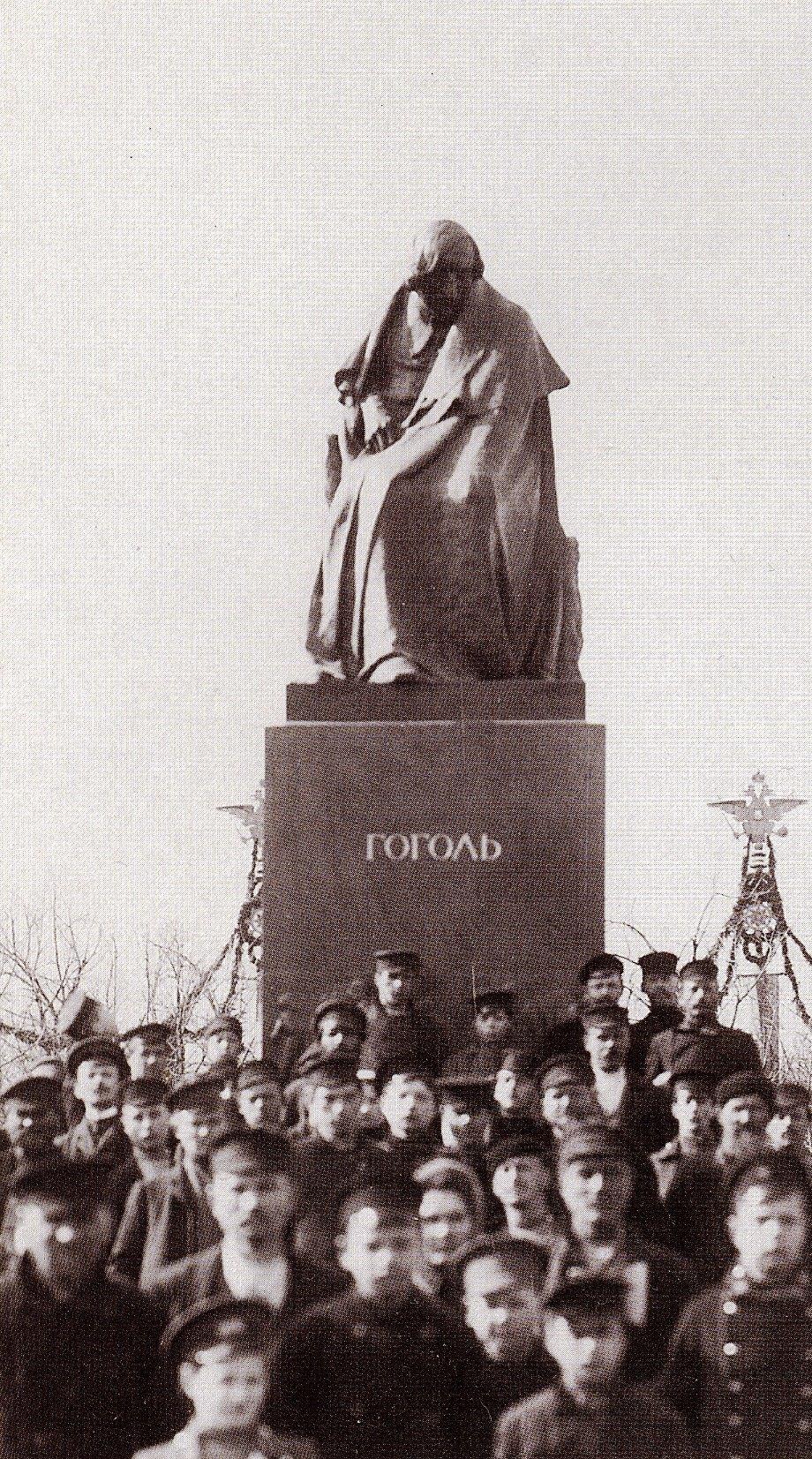 Открытие памятника Гоголю. 1909