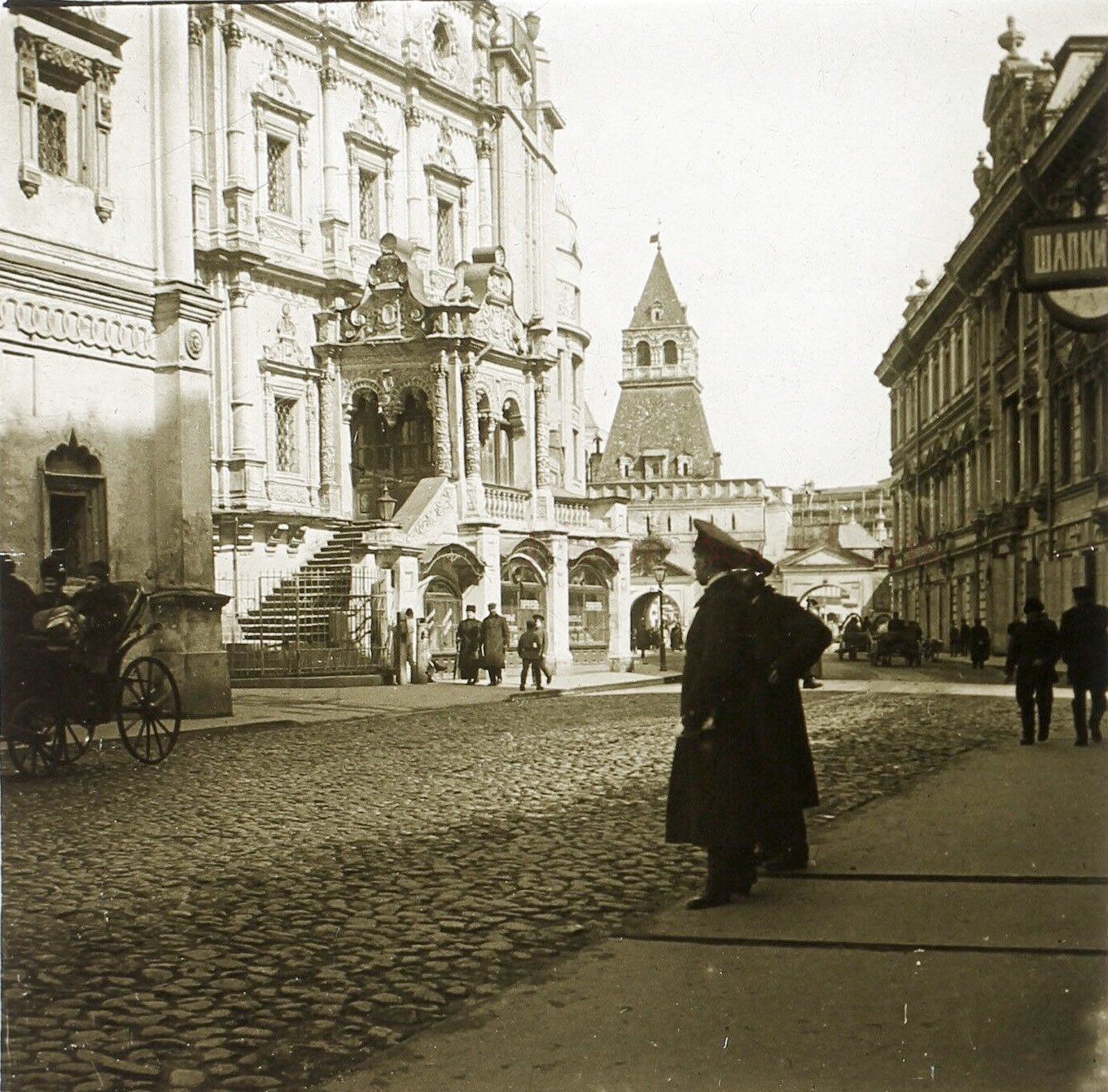 Ильинка. 1913