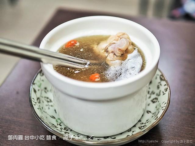 鄧肉圓 台中小吃 麵食 12