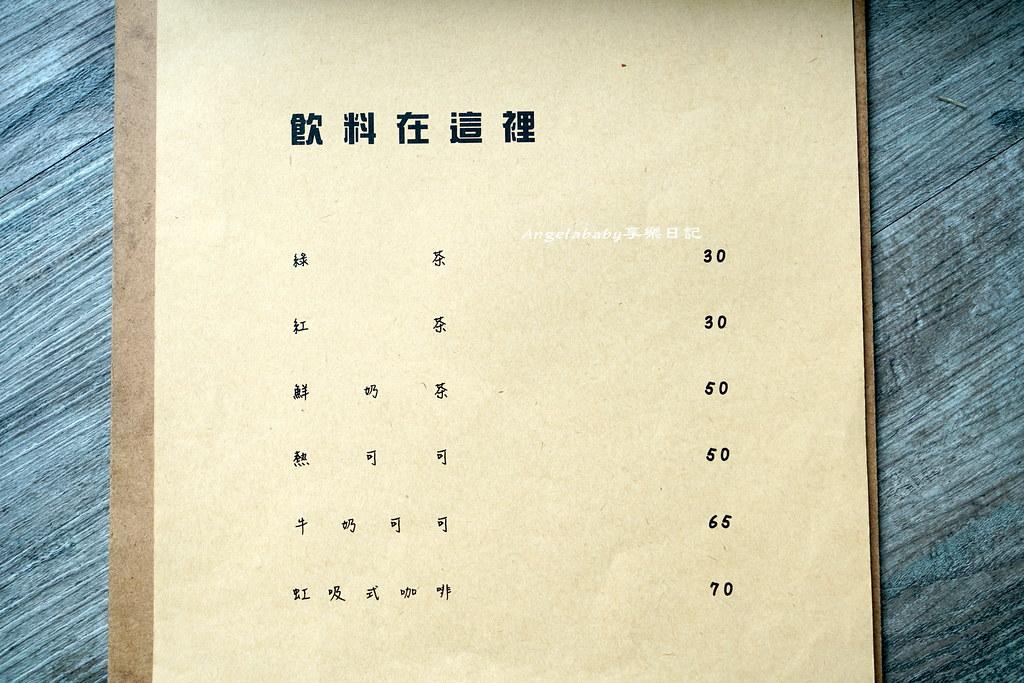 DSC03745
