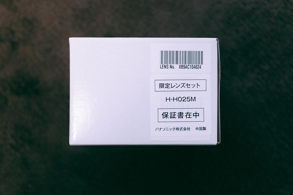 IMGL0347
