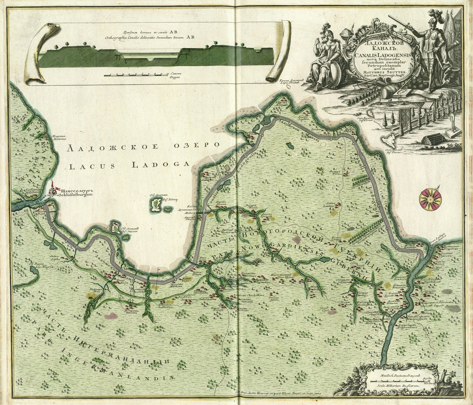 1720. Ладожский канал, Маттеус Сойтер, Аугсбург.