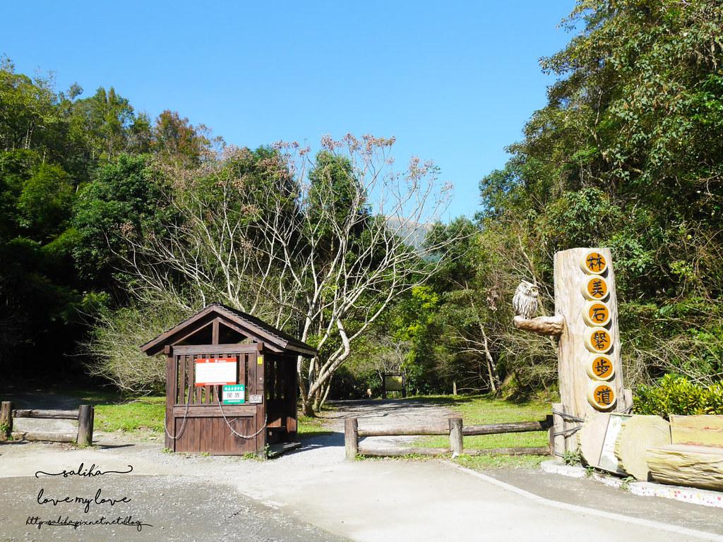 宜蘭礁溪好玩行程林美石磐步道一日遊景點 (1)