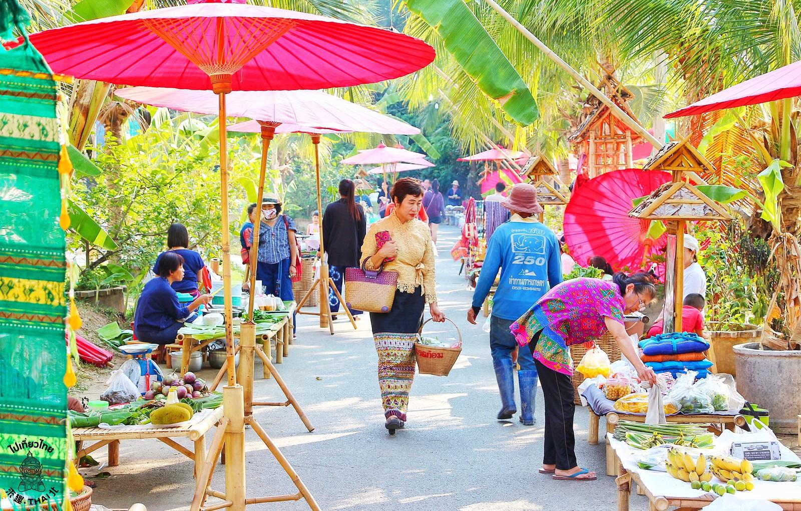 泰國.清邁「百年蘭納傳統老市集」