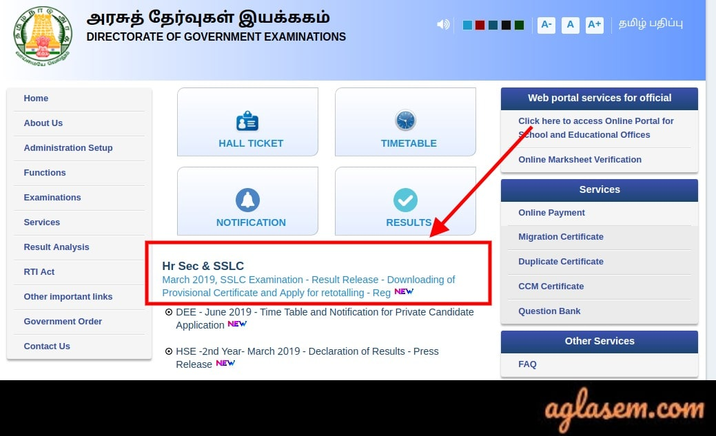 Tamil Nadu SSLC Re-totalling 2019 Result