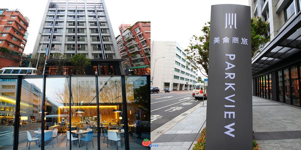 台北美侖商旅 吉林美侖飯店