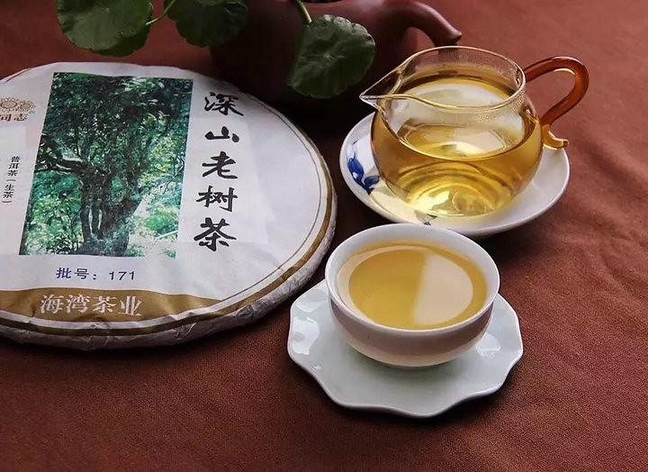 2017 HaiWan LaoTongZhi ShenShanlaoShu Cake 500g Puerh Sheng Cha Raw Tea