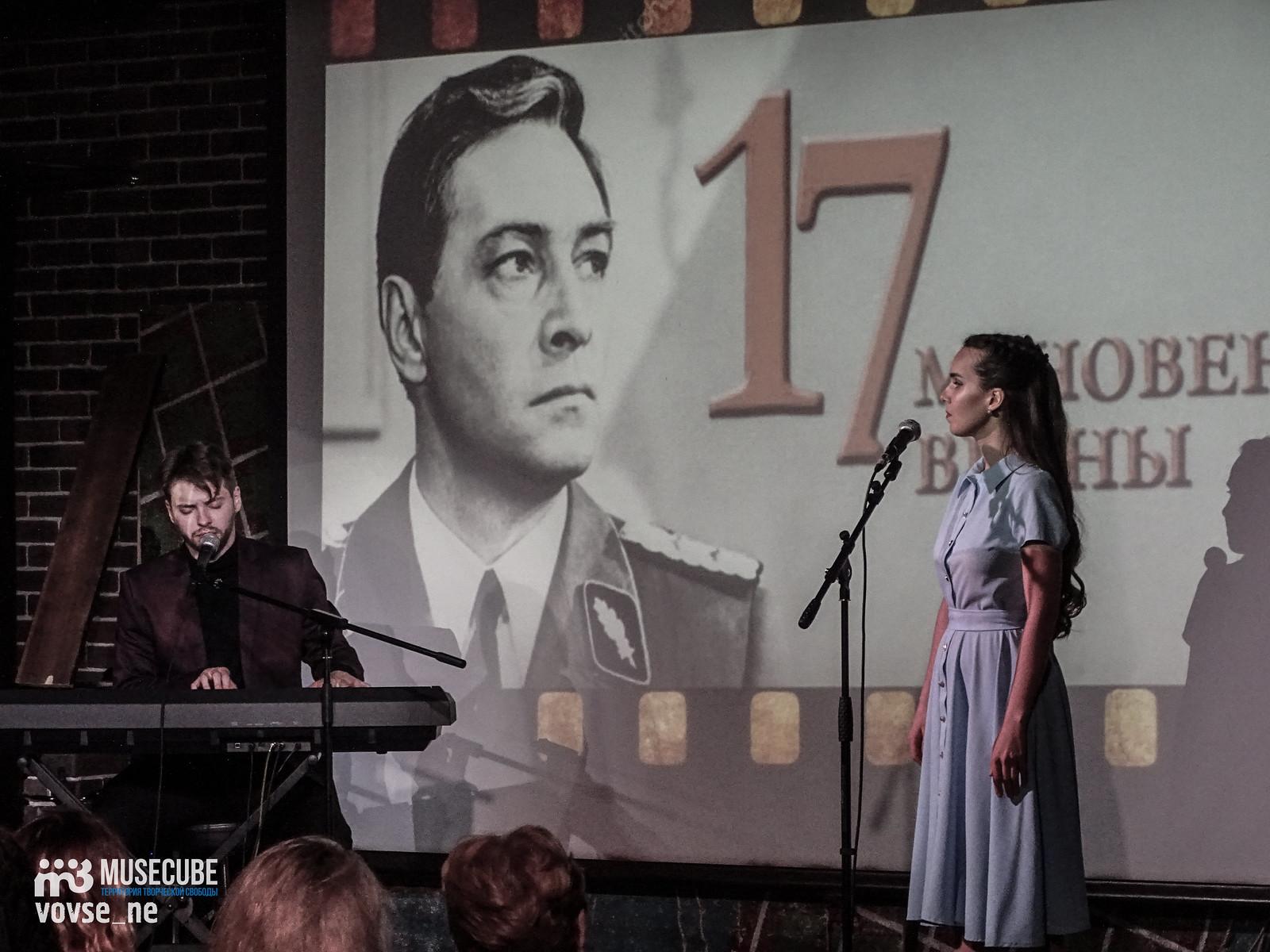 pesni_iz_sovetskih_kinofilmov_048