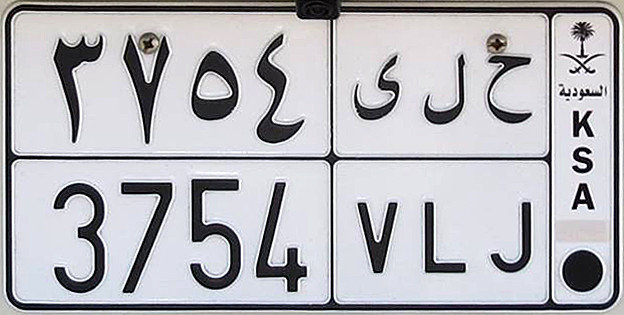 5123 What are the types of number plates in Saudi Arabia 01