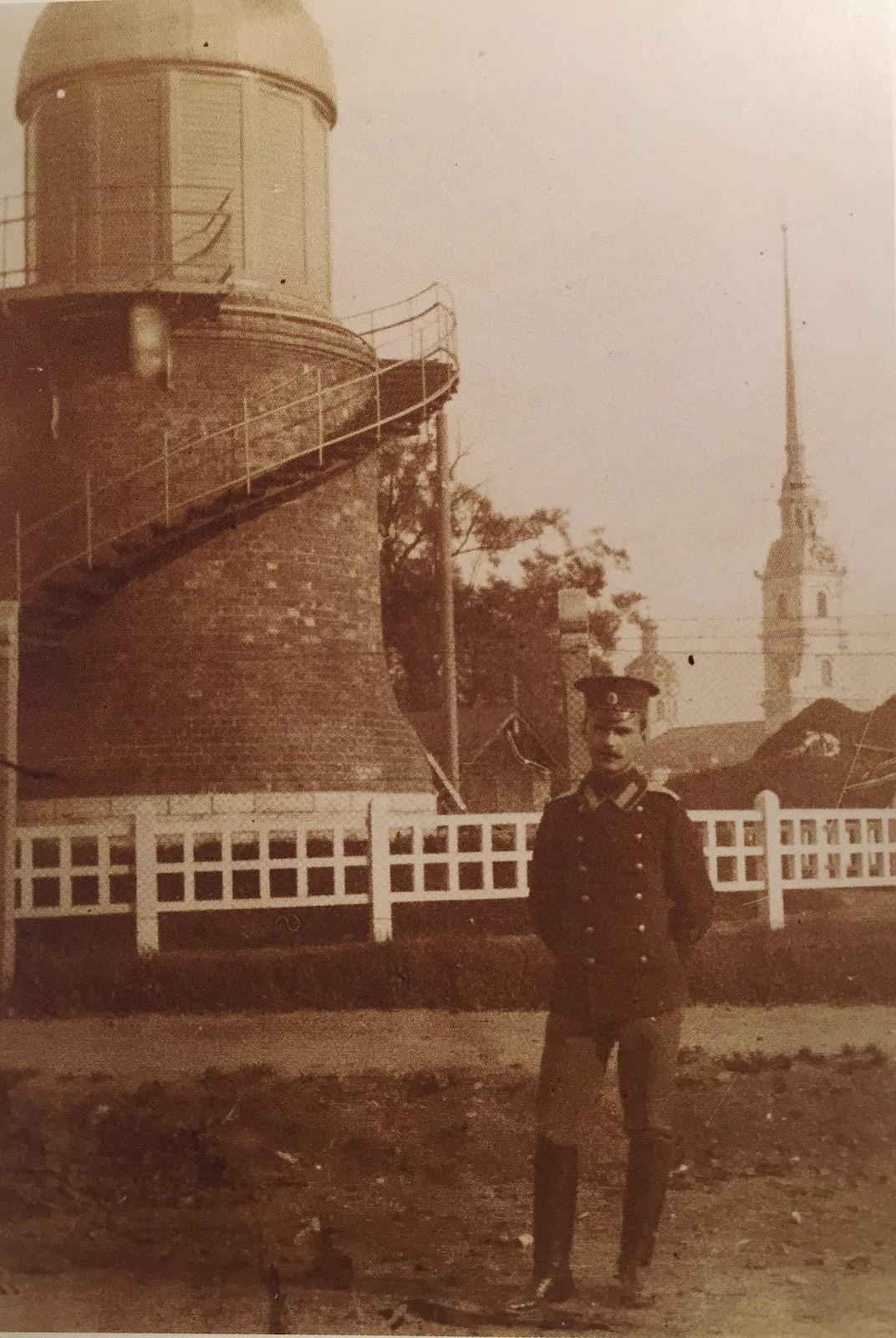 Обсерватория в саду Народного дома