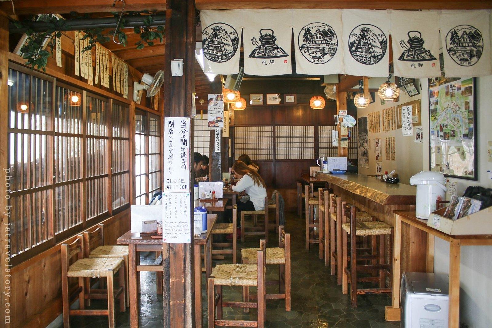 【白川鄉合掌村美食/岐阜美食】今昔 飛驒牛定食 蕎麥麵 @J&A的旅行
