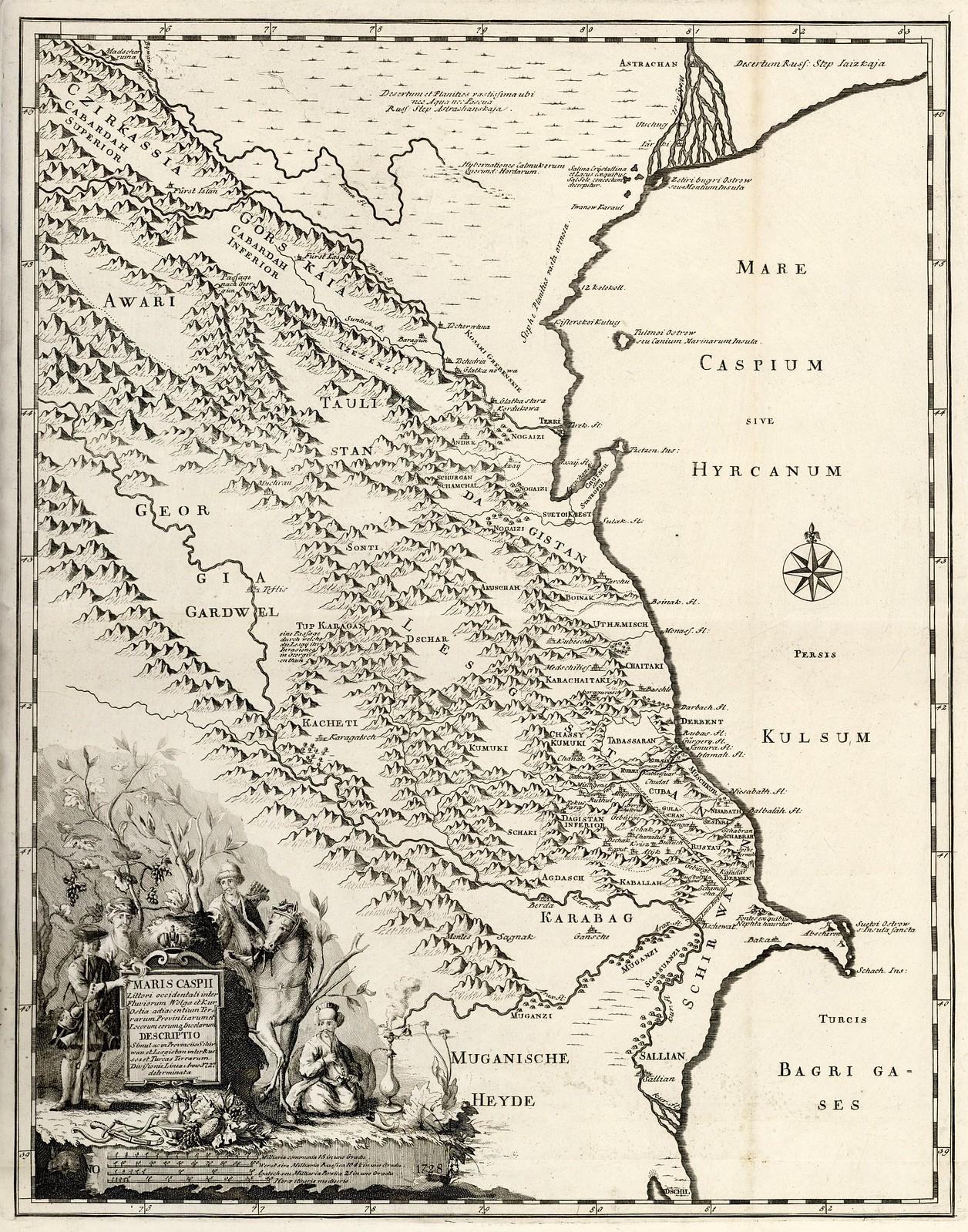 1728. Каспийское море