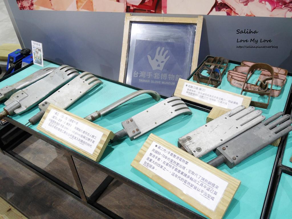 彰化一日遊好玩親子雨天景點推薦台灣手套博物館diy觀光工廠 (4)