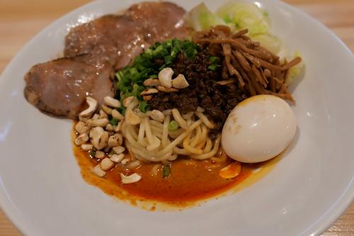 特製汁なし担担麺 sirusi 01
