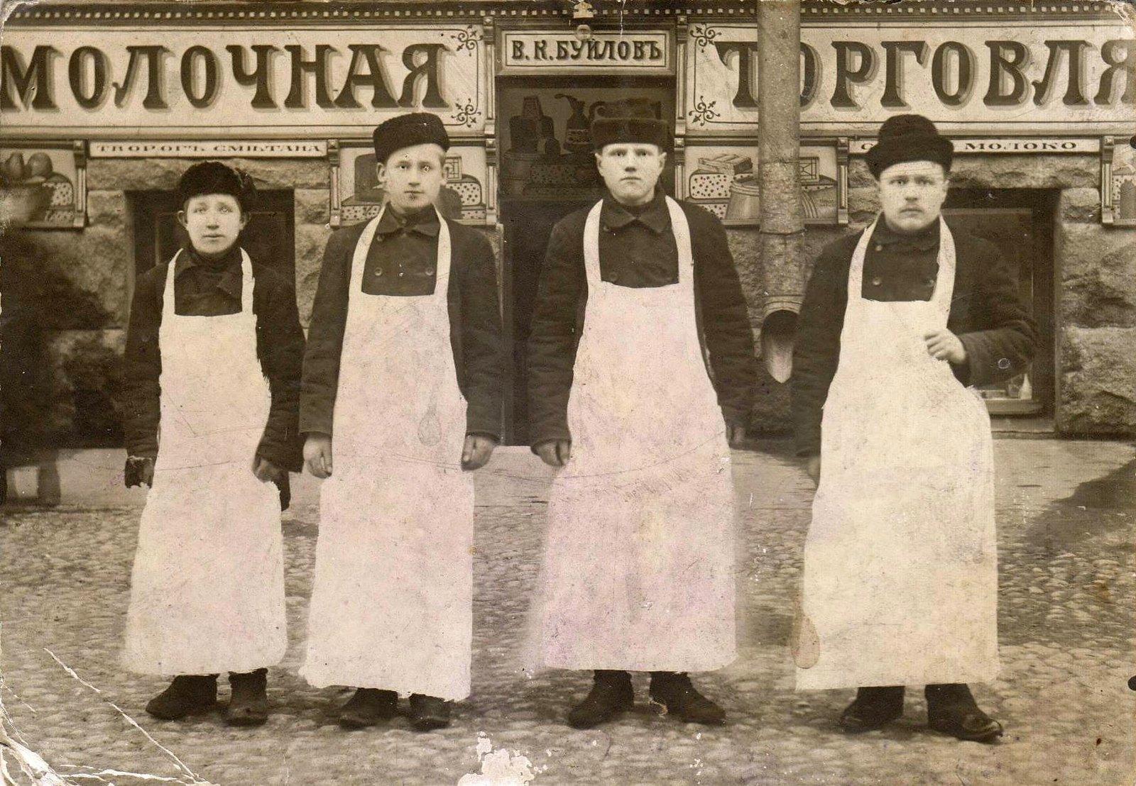 Буйлов Василий Константинович, молочная торговля