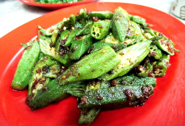 A-Plus ladies fingers with sambal hay bee