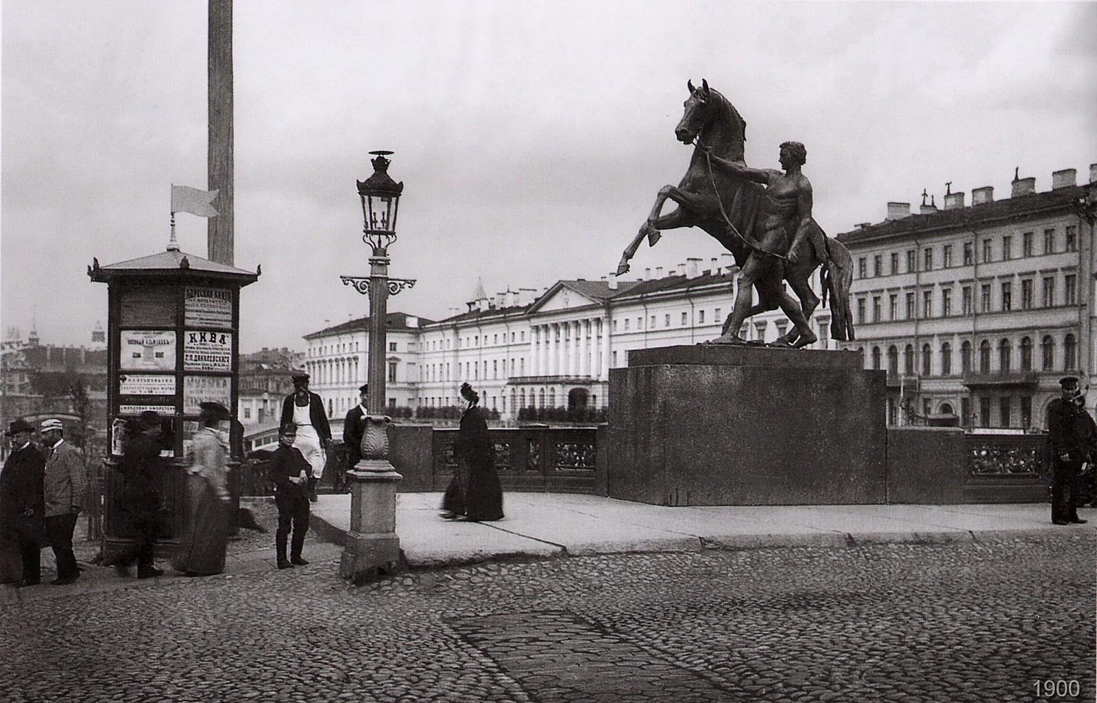 Аничков мост и кони Клодта