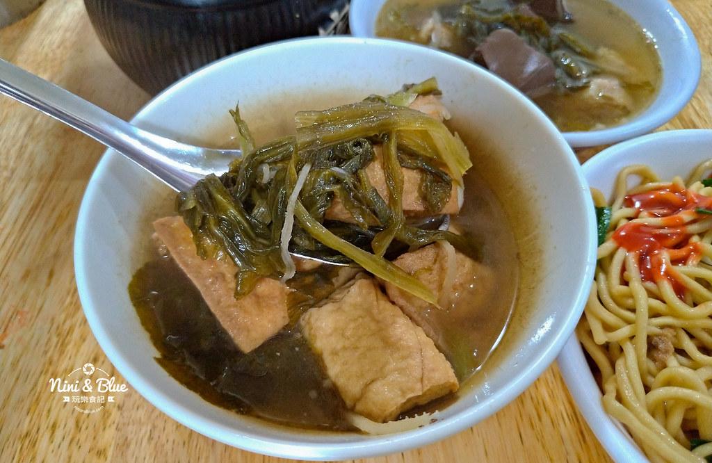 乾麵酸菜湯老店.台中火車站07