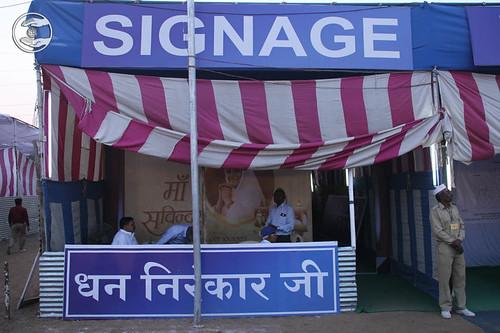 Pavilion of Signage