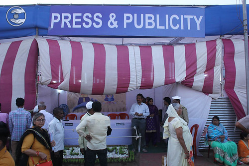 Press and Publicity Department