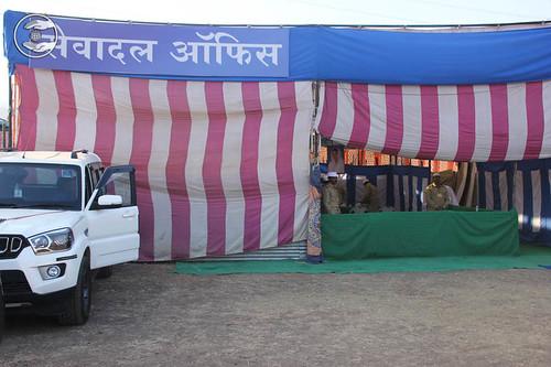 Sewa Dal Office