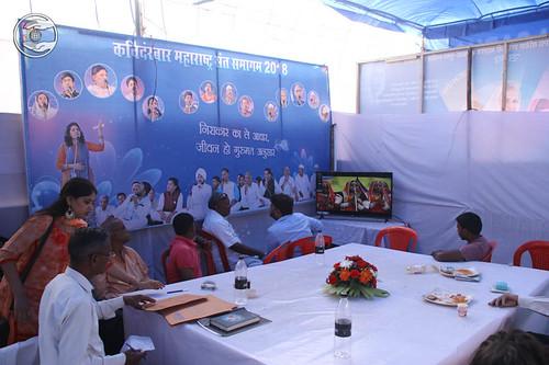 Pavilion of Kavi Sabha