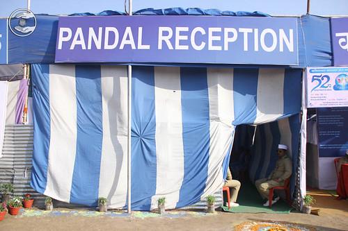 Pavilion of Pandal Reception