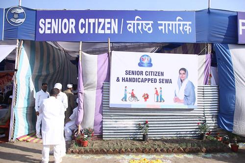 Pavilion for Senior Citizens