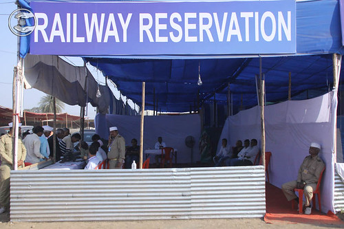 Pavilion of Railway Reservation