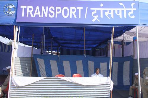 Pavilion of Transport